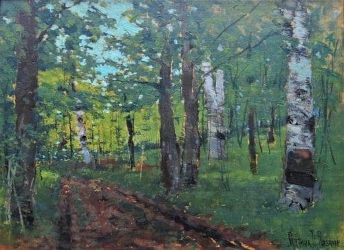 Arthur Dominique Rozaire-Birch Forest